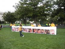 Banner with photos of the Super Committee legislators.